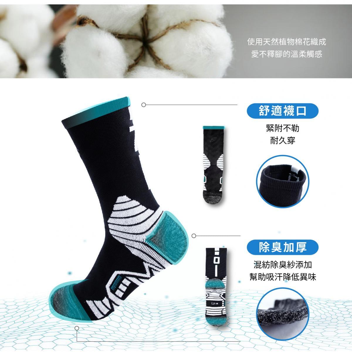 【FAV】運動加大除臭數字襪(單隻販售) 4