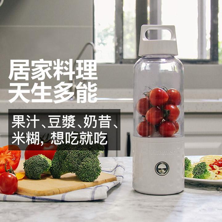 自動果汁隨行果汁機 榨汁機  USB 充電 手提把設計 0