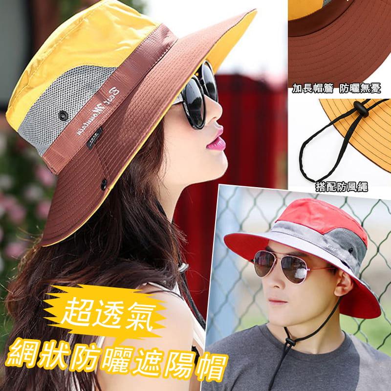 超透氣網狀防曬遮陽帽(男女適穿) 0