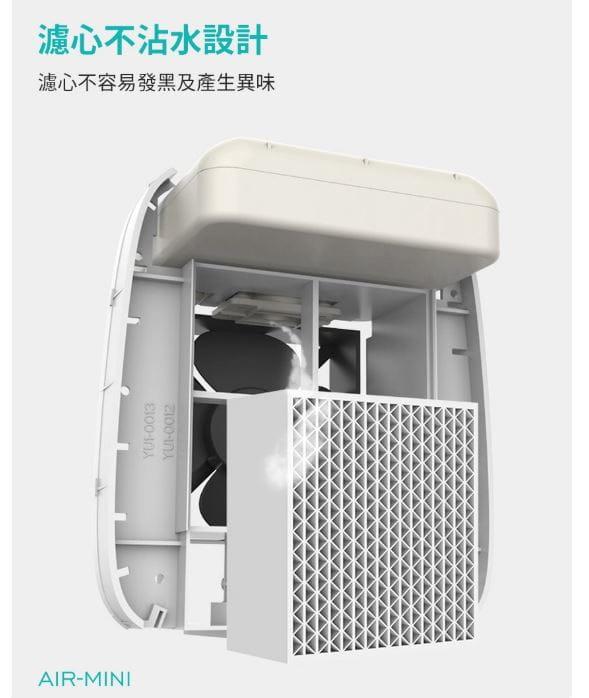【好旅行】【AIR-MINI】迷你桌面空調扇|隨身水冷風扇 4