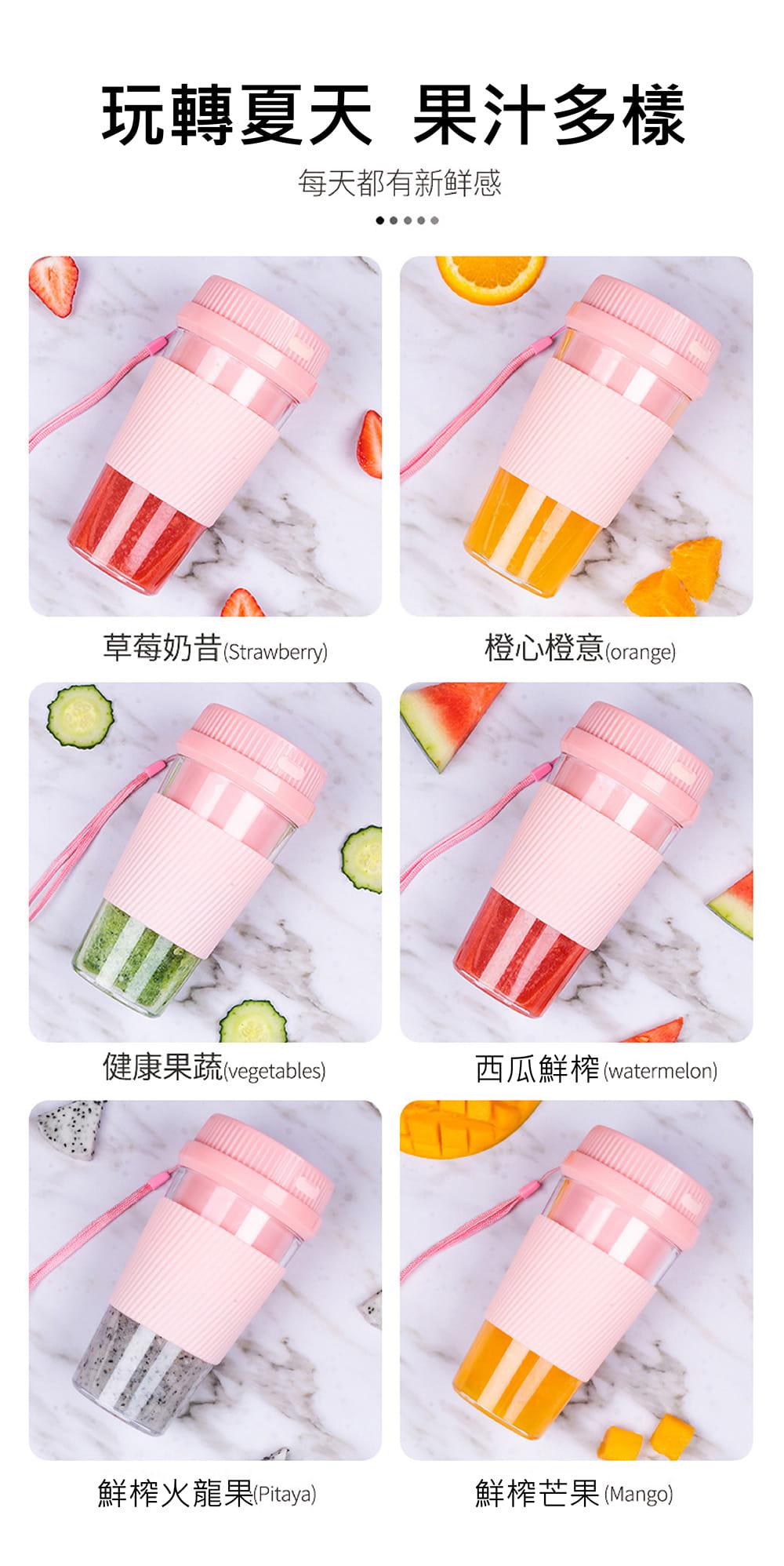 【英才星】隨身電動杯裝果汁榨汁機 9