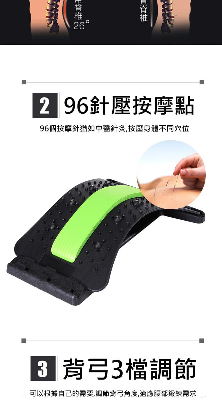 針灸+磁石款2合1背部伸展器 牽引器 拉背器 脊椎矯正器 頸椎伸展 靠背板 腰部按摩 11