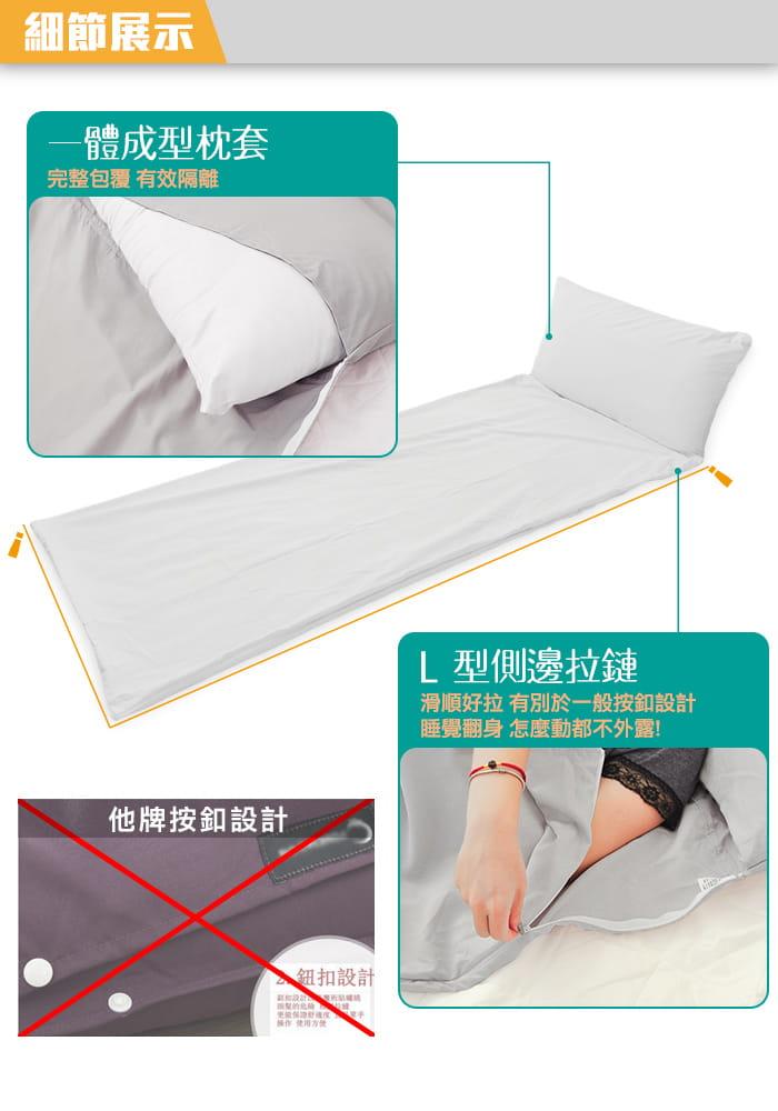 【DIBOTE】便攜保潔小睡袋 外出灰色款  (附收納袋) 1