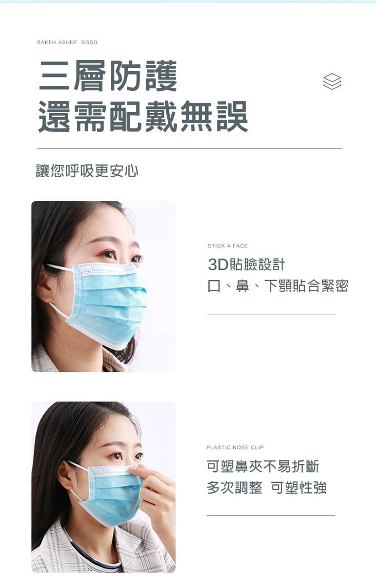 【英才星】非醫療成人兒童三層加厚口罩(粉藍/粉紅任選) 4