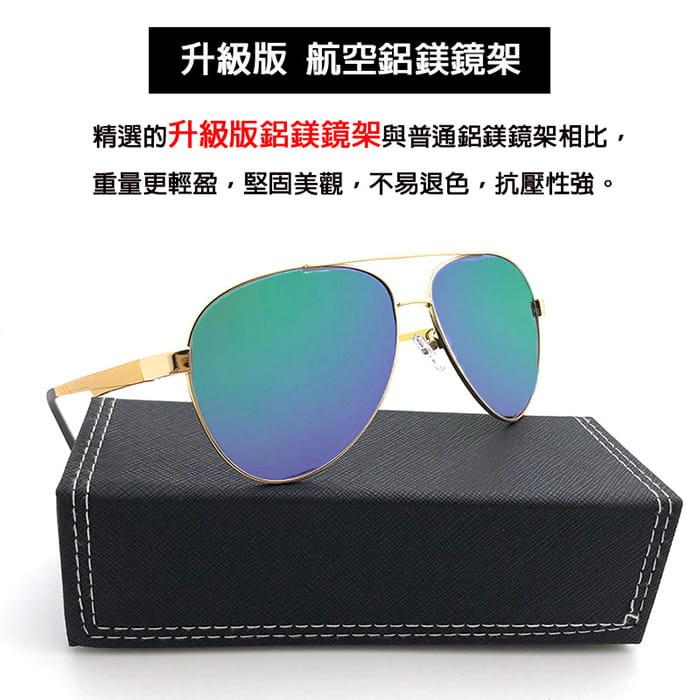 【suns】鋁鎂合金飛行員偏光太陽眼鏡 抗UV (W0201) 3
