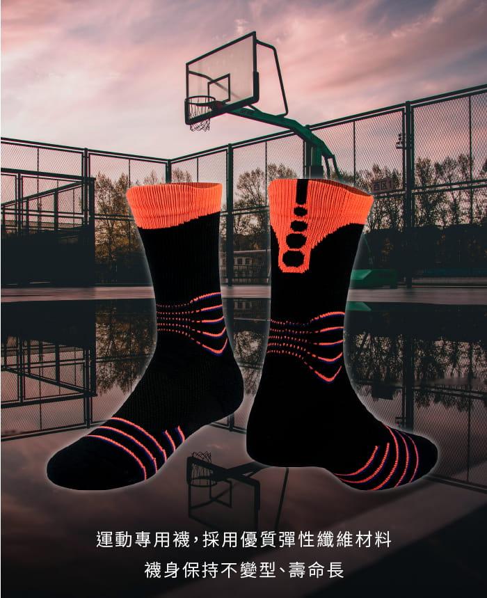 【JORDON】橋登 超強防護 彈力避震 強力排汗 機能襪 1