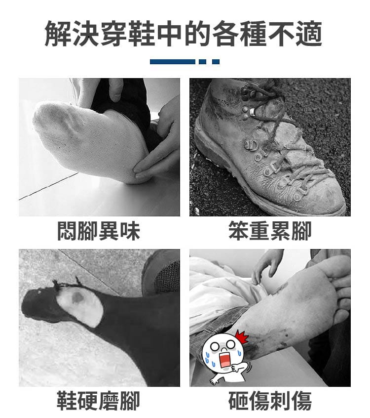 【尼斯生活】黑彈簧機能鋼鐵鞋 3