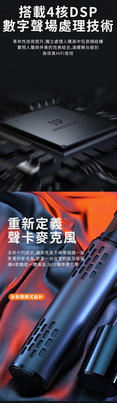 K1 二合一音效卡麥克風/ 直播麥克風 變聲藍牙K歌音響話筒一體成型 6
