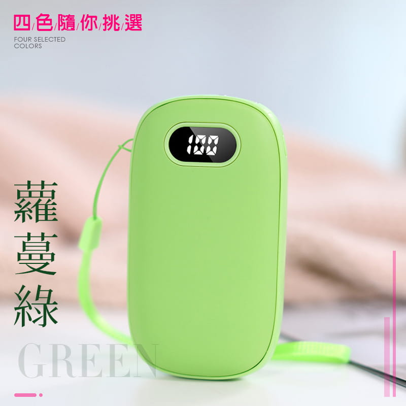 【Leisure】【磨砂款】USB充電暖手寶 迅速發熱 隨帶隨充 2段溫度 超大容量 11