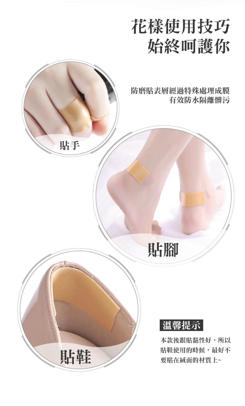 加厚防滑防磨腳隱形鞋貼 (防磨皮保護腳部) 7