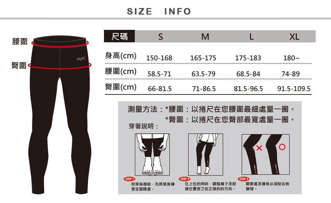【WISENFIT】台灣製- 高腰束腹緊身褲 8
