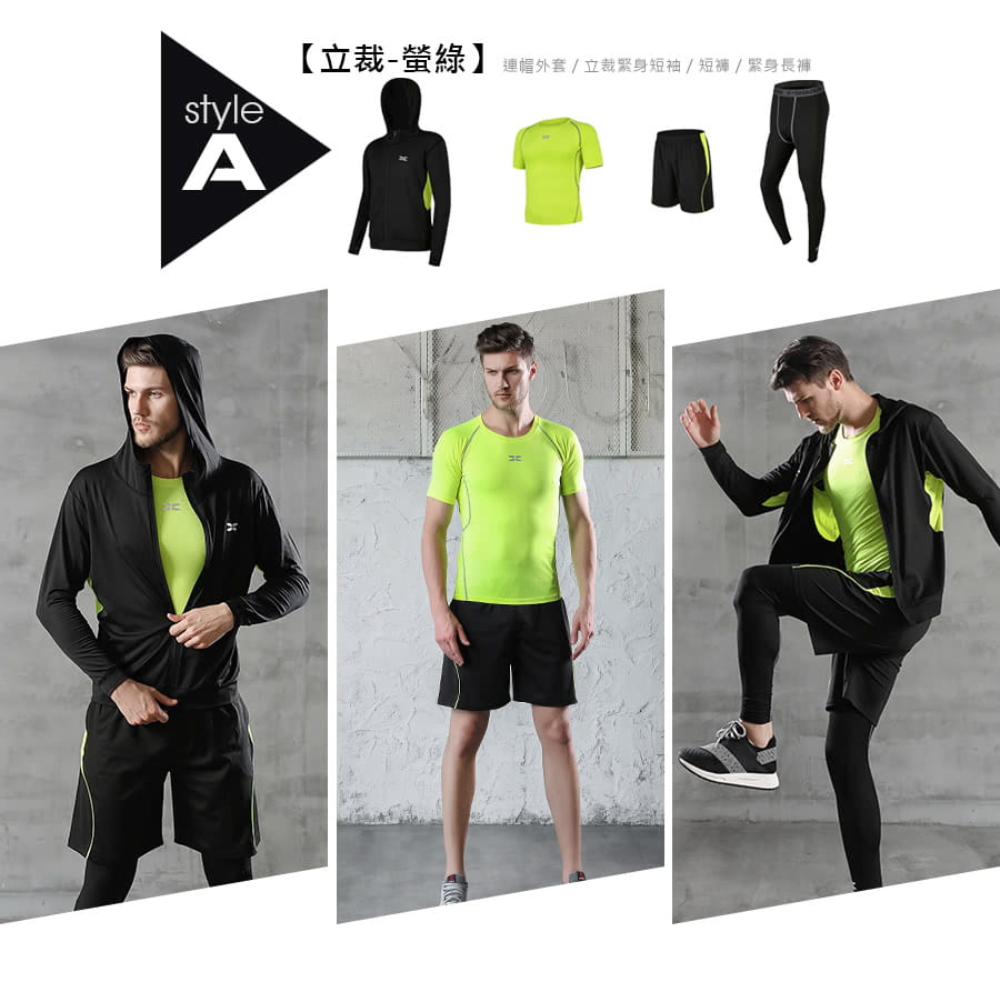【Un-Sport 高機能】專業健身吸排速乾四件式運動套組(外套+短袖+短褲+緊身長褲) 3