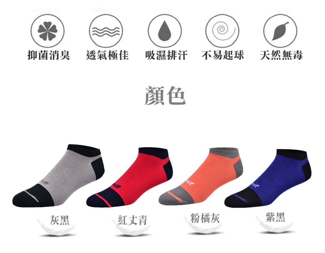 【力美特機能襪】雙色船型襪(紅丈青) 3