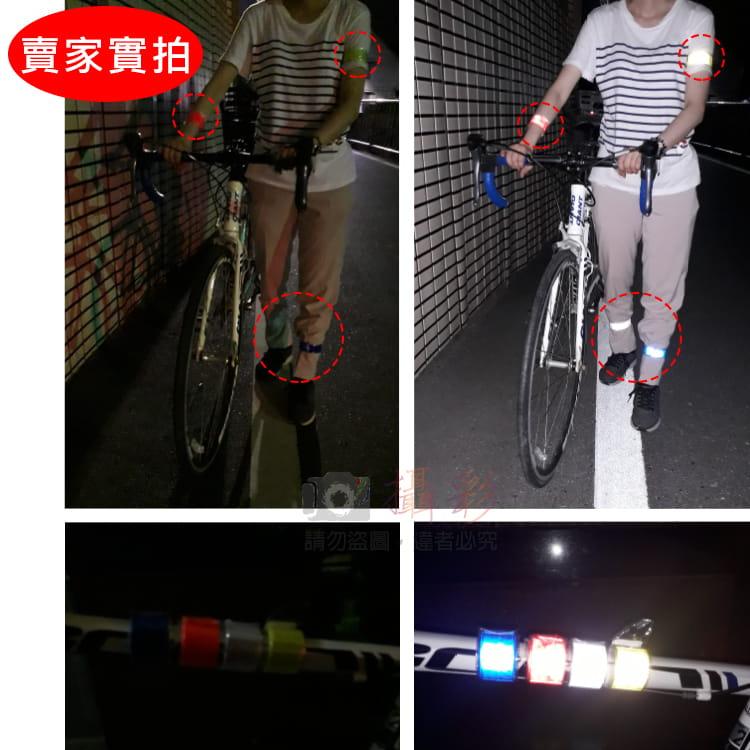 自行車反光條 7