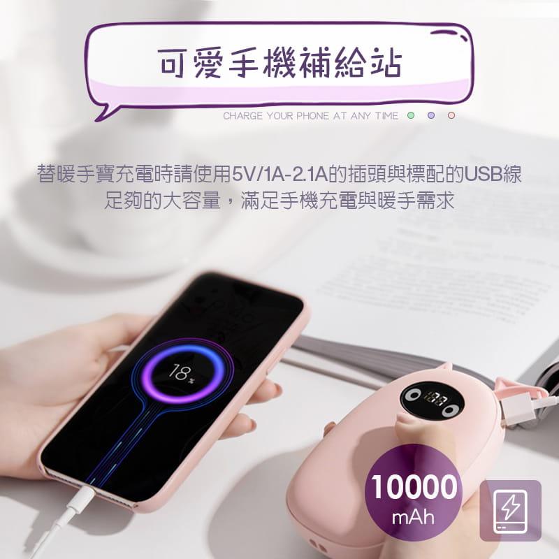 【Leisure】【龍貓造型】充電暖手寶 智能恆溫 電量顯示 快速發熱 隨插隨充 6