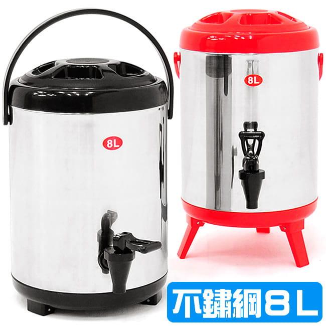 304不鏽鋼8L茶水桶   8公升冰桶開水桶