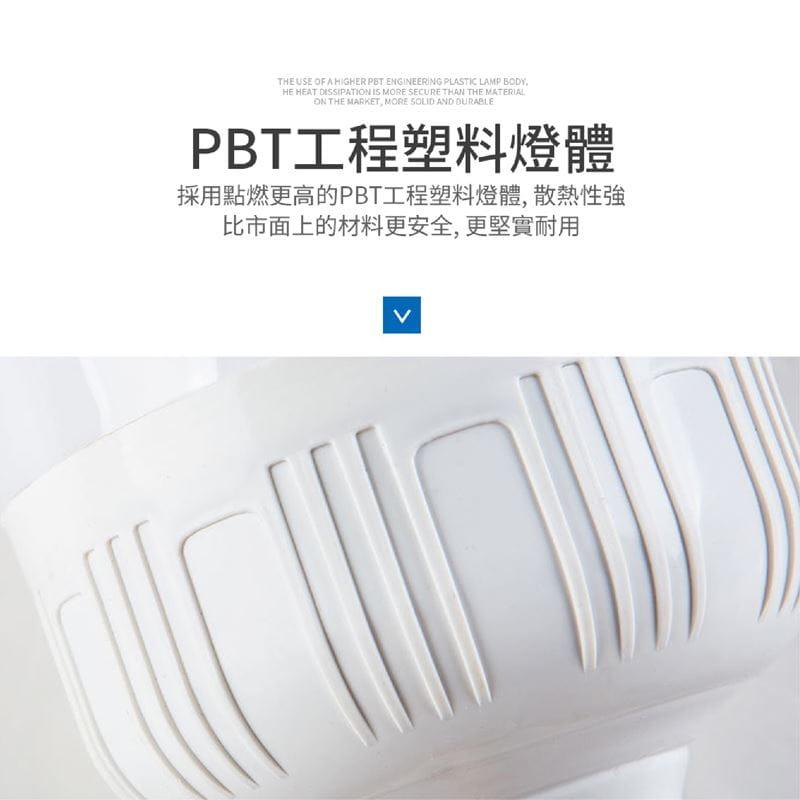 智能充電懸掛式LED燈泡20W 11