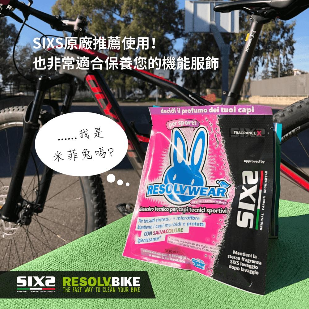 【SIXS】【原創/雪松香氛】機能洗衣精(100ml/包) 0
