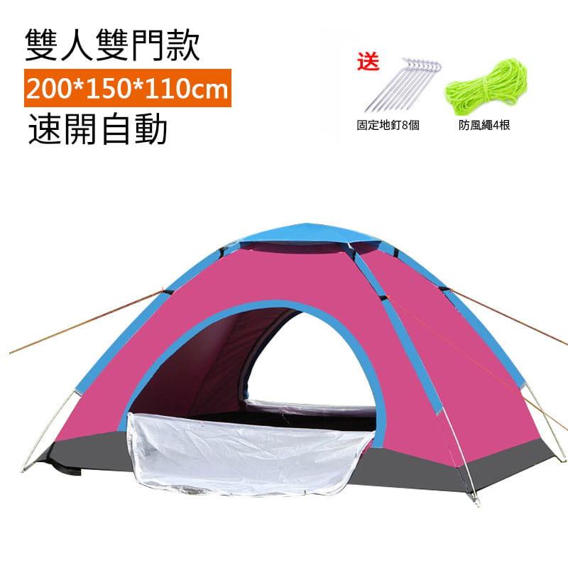 戶外運動全自動帳篷2人戶外雙人單人帳篷3-4人沙灘防曬防雨自駕遊野外露營 5