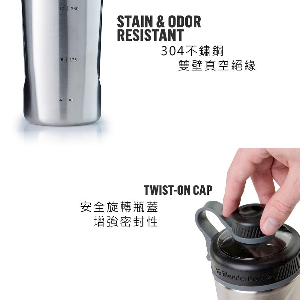 【Blender Bottle】Radian系列|雙壁不鏽鋼|時尚搖搖杯|26oz|7色 3