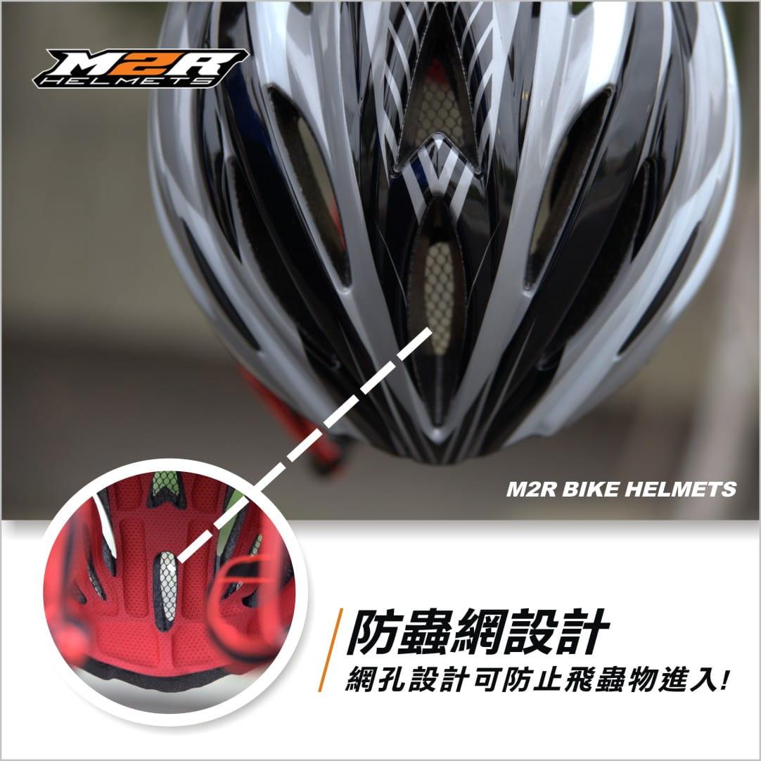 【路達自行車衣館】M2R 》MV12專業自行車安全帽 6