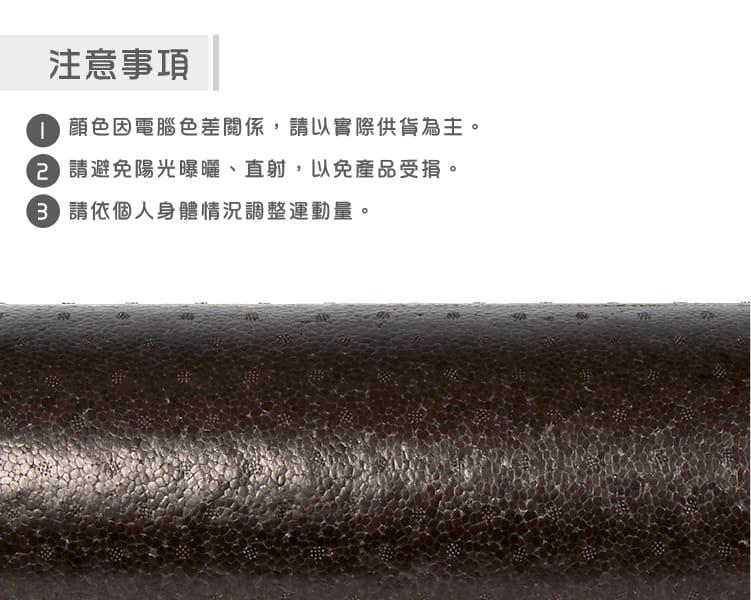 【ABSport】EPP實心瑜珈滾輪(30公分)/瑜珈柱/瑜珈棒/按摩滾輪/瑜珈用品 4