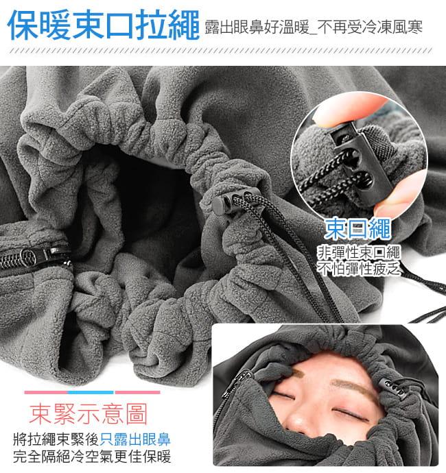 舒適搖粒絨保暖睡袋內套  (抓絨睡袋內膽/露宿袋內袋/空調被空調毯/懶人毯冷氣毯子) 5