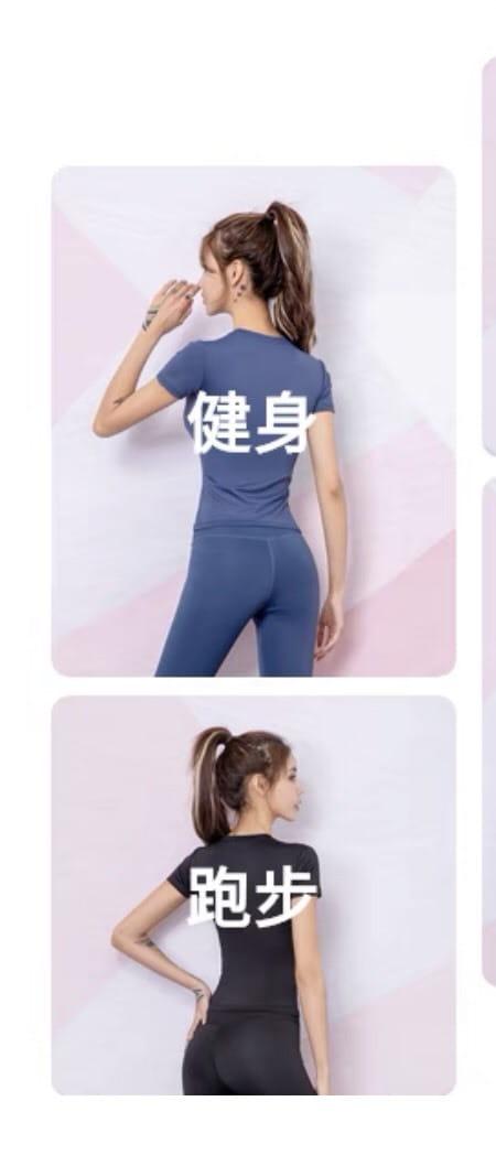 運動套裝CP值高韻律有氧跑步瑜珈LETS SEA-KO 6