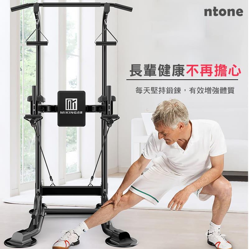 多功能家用引體向上健身器 6