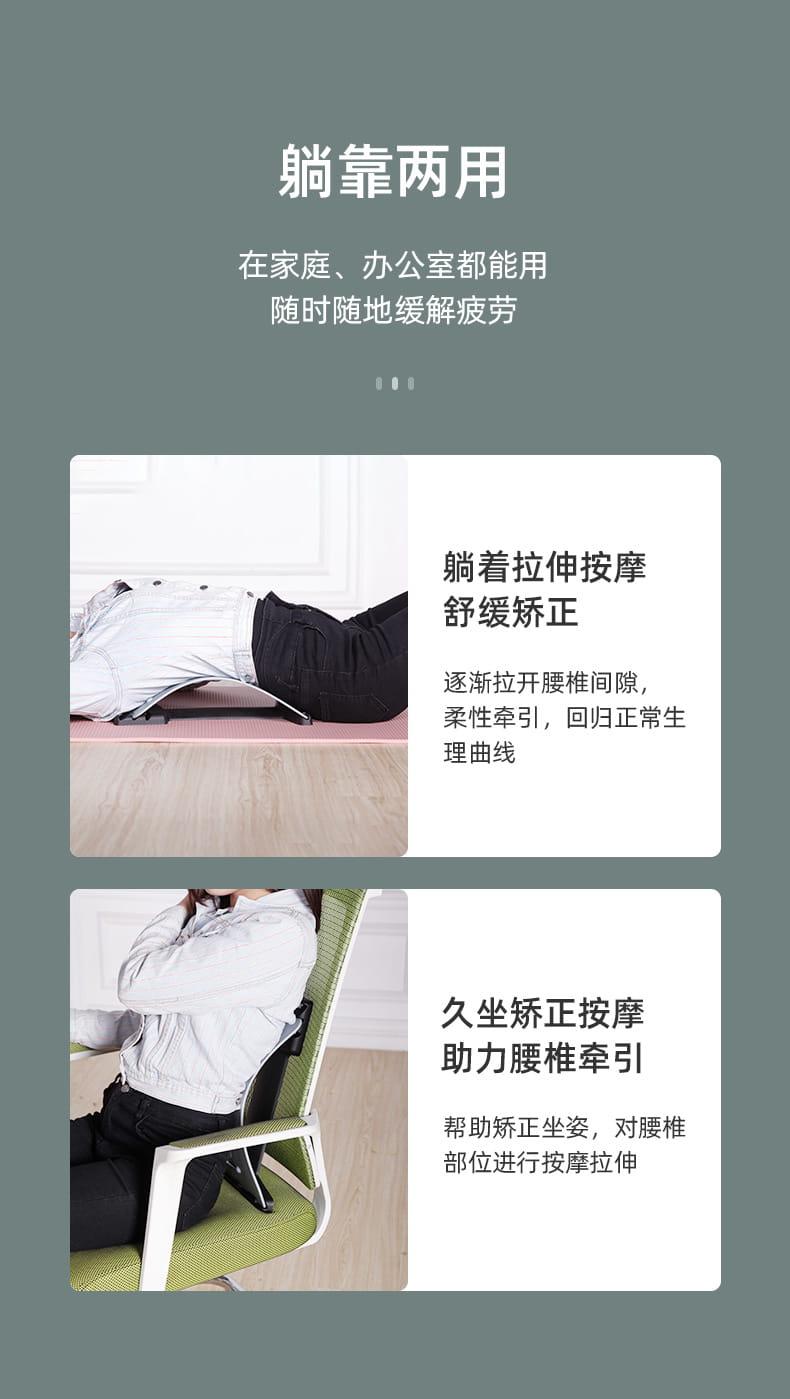 腰椎 頸椎 拉伸 舒緩器 放松脊柱腰背部 按摩 瑜伽輔助 健身器材 5