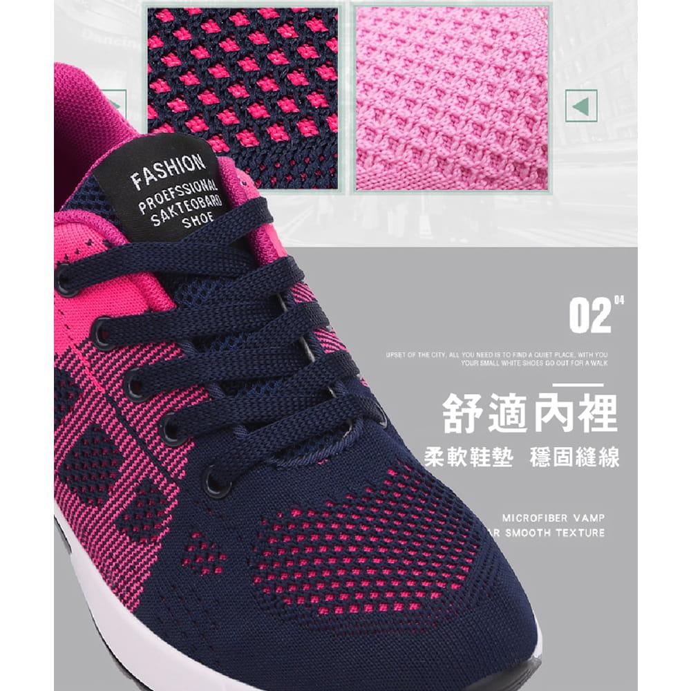 【NEW FORCE】透氣飛織輕盈休閒氣墊健走鞋--七色可選 4