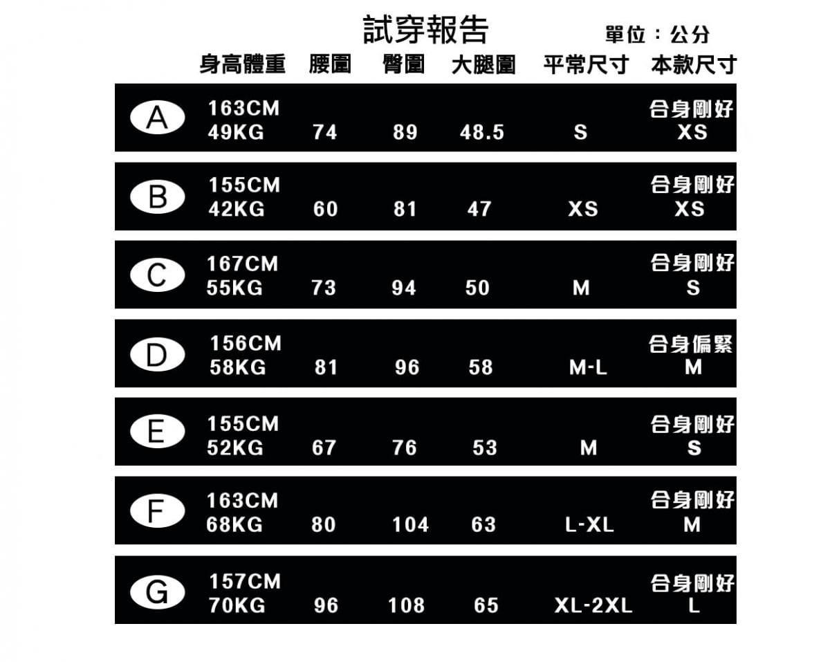 【ELASTI】甜心壓力褲+涼感排汗衫組合(活動特惠) 14