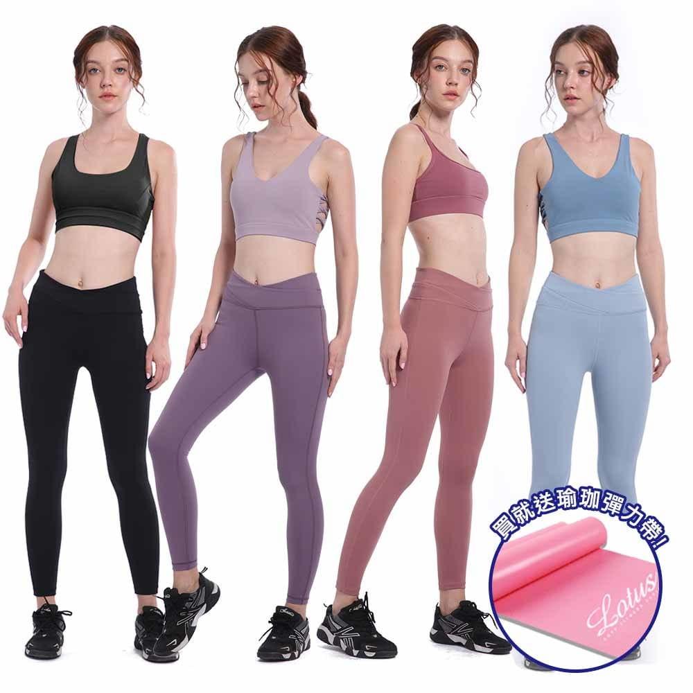 修飾腰線交叉收腹瑜珈運動褲-4色 0