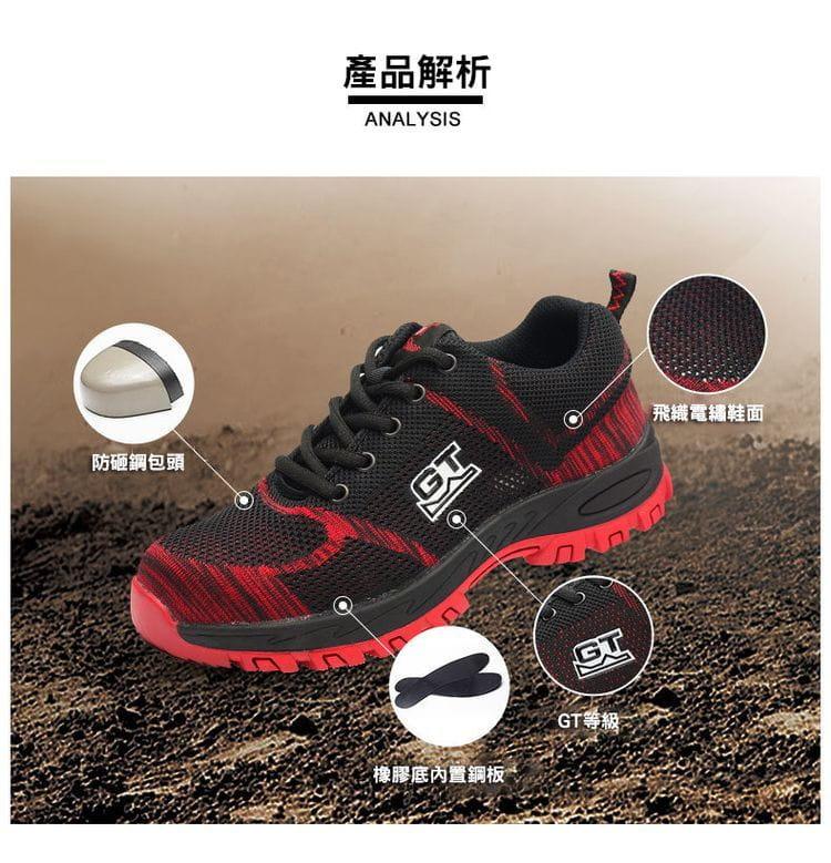 3D透氣鋼板工作安全鞋 14