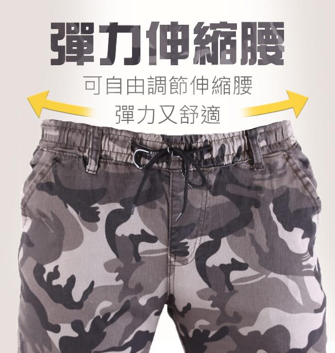 【CS衣舖】迷彩工裝 多口袋 修身顯瘦 工作褲 休閒長褲 縮口褲 兩色 4