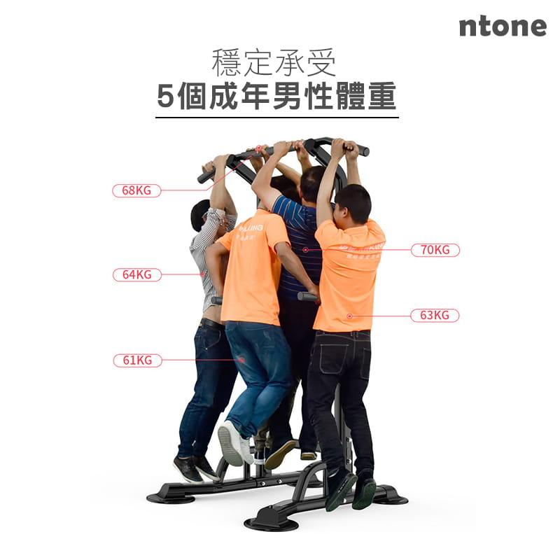 多功能家用引體向上健身器 7