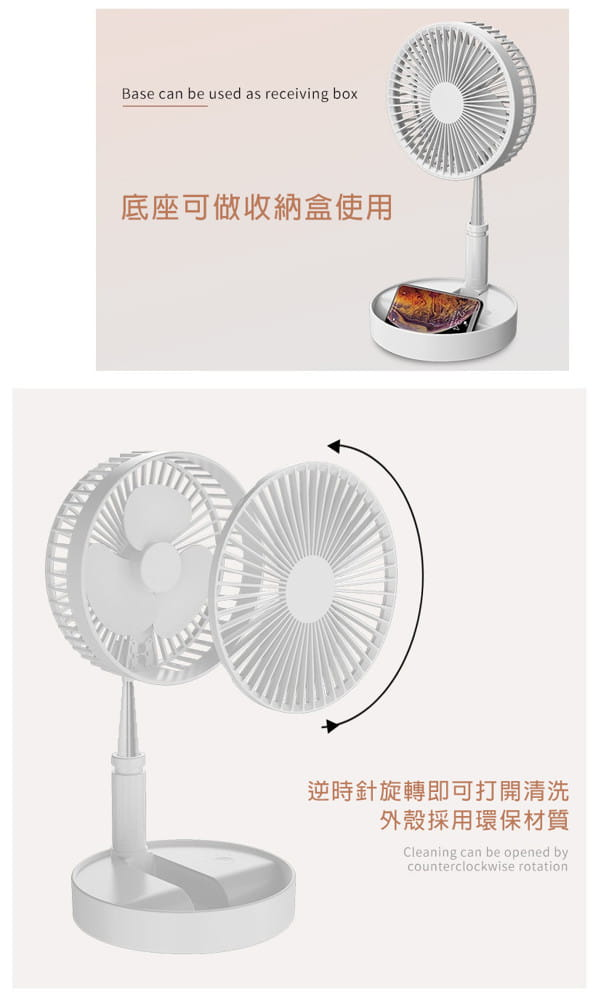 Lileng P9 免插電USB風扇//落地風扇/超靜音/自然風/辨公室/居家兩用 8