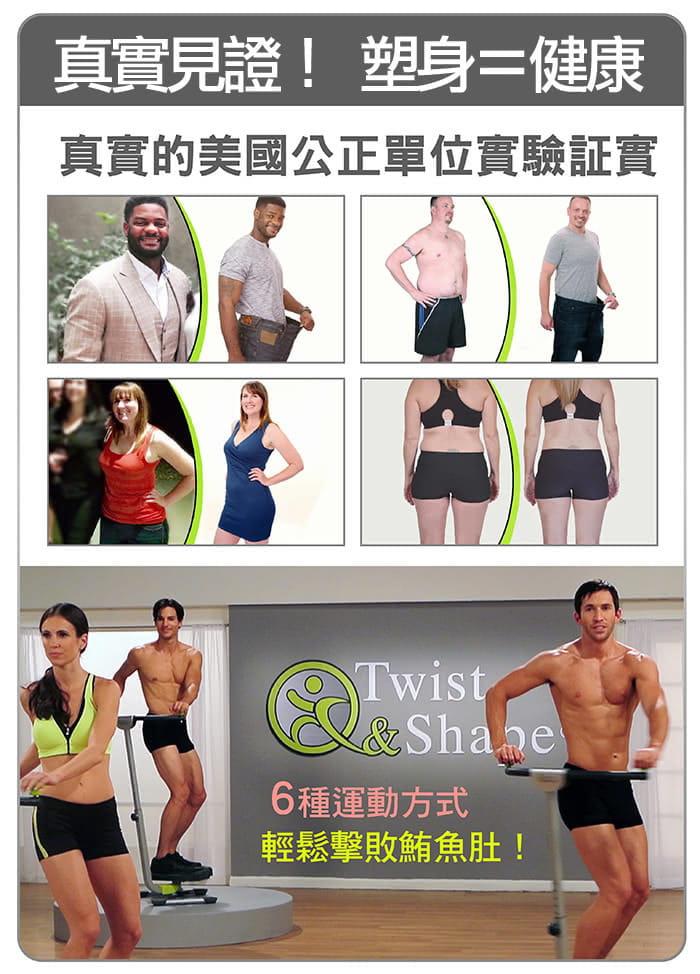 Twist&Shape曲線搖擺健腹機 折疊版 保固一年  贈綠色有氧瑜珈墊 9