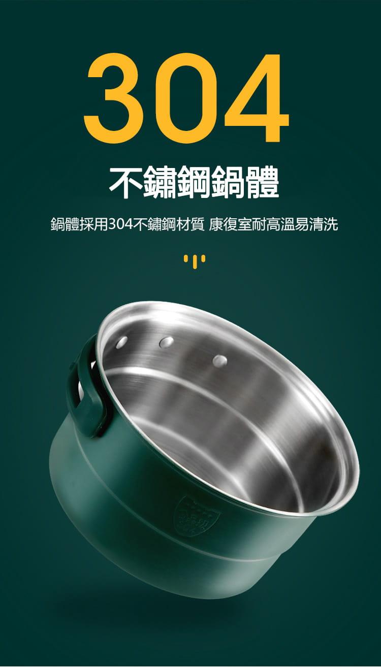 (快速出貨)小倉Ogula 多功能便攜式美食鍋1.6L(電煮鍋/快煮鍋/料理鍋/調理鍋電火鍋) 1