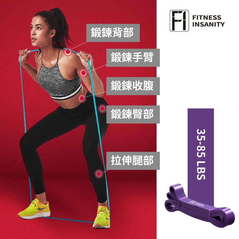 【FitnessInsanity】多功能環狀彈力帶 阻力带4件組 3