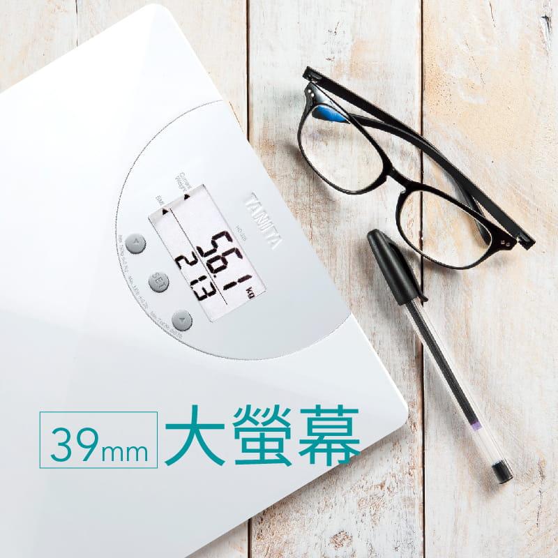 TANITA BMI電子體重計HD-325 3
