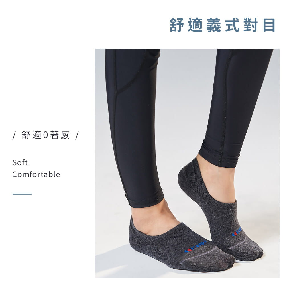 Kaepa抑菌機能學生襪-隱形襪 4