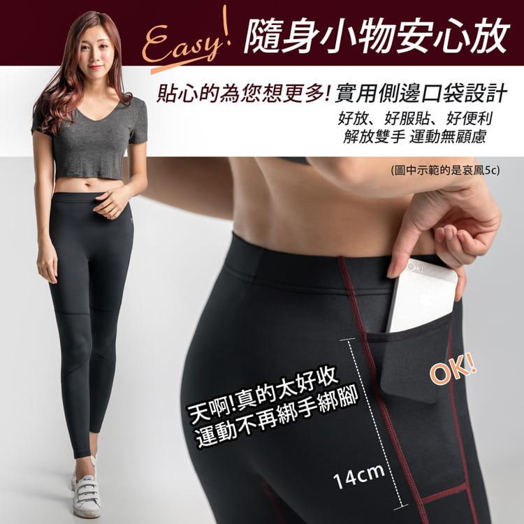 【BeautyFocus】男女智能調節微塑壓力褲 9