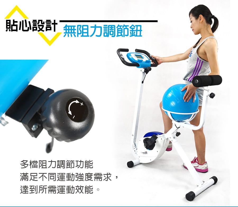 瑜珈球健身車 X350 6