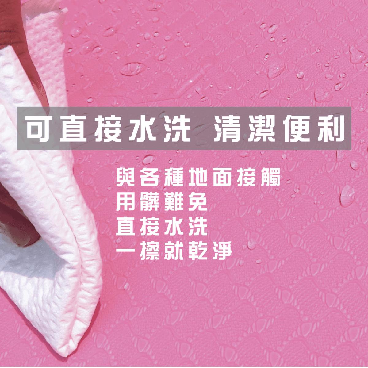【Outrange】健身瑜珈組(瑜珈墊5mm+瑜珈防滑鋪巾) 5