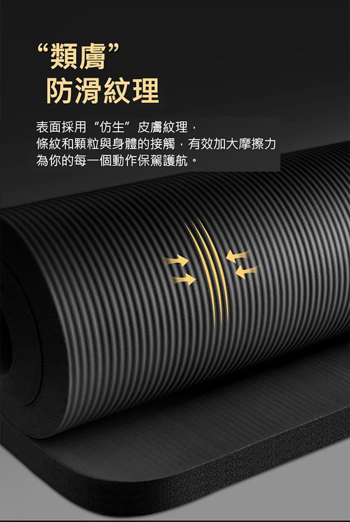 [X-BIKE]加大加厚款 15mm厚  200x80cm 瑜珈墊 贈綁帶及背袋 XFE-YG52 13