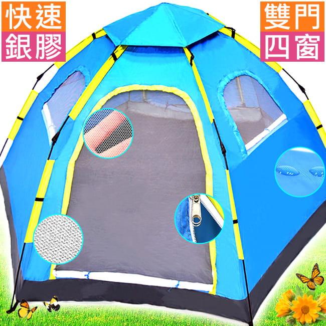 全自動5~8人快速帳篷     八人帳棚大露營帳蓬 0
