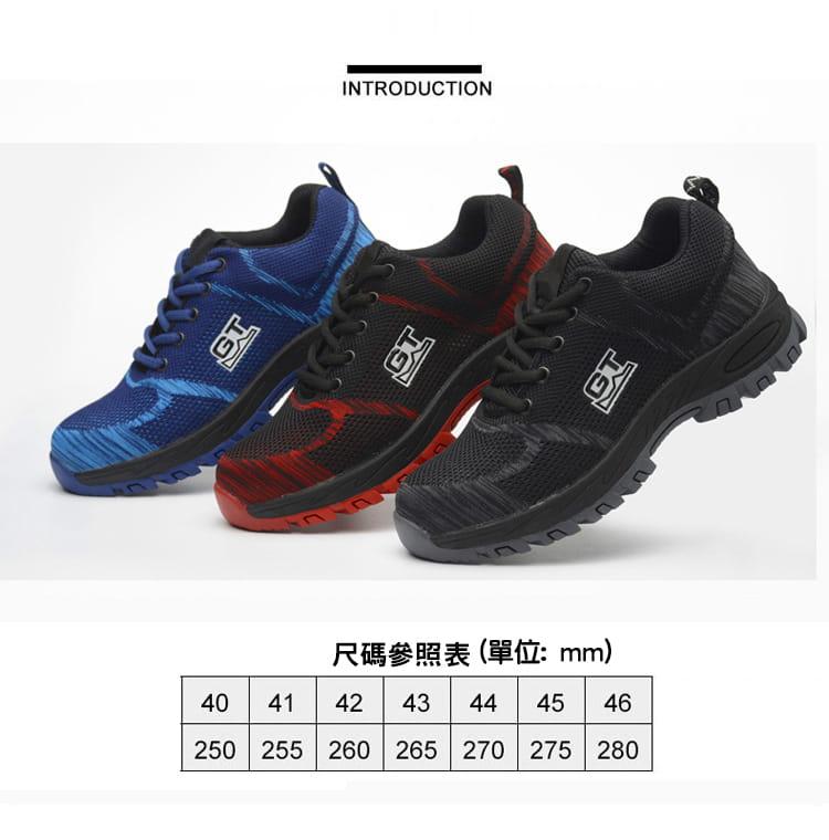 3D透氣鋼板工作安全鞋 4