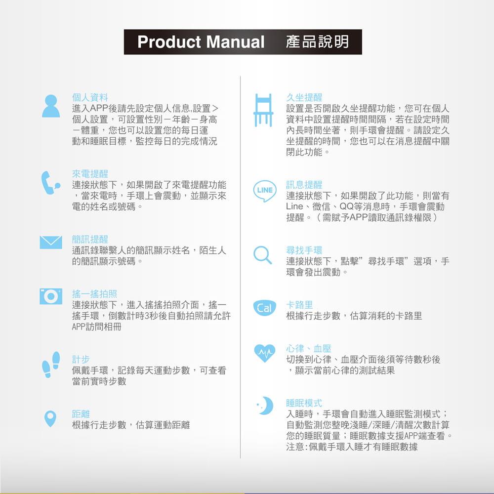 【E-books】V4 藍牙健康運動智慧手環 4