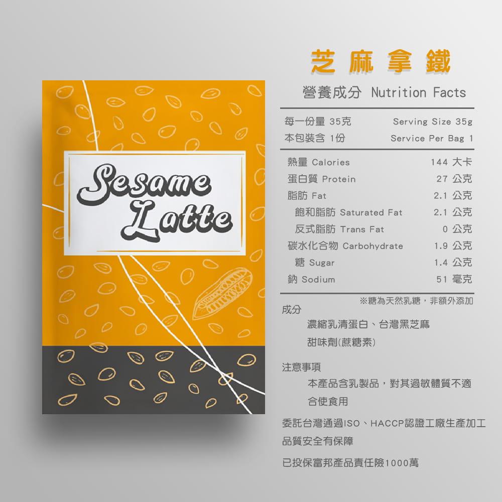 【果果堅果】乳清30包(口味單包任選) 16